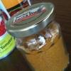 すいか印(じるし)のカレー粉レシピー