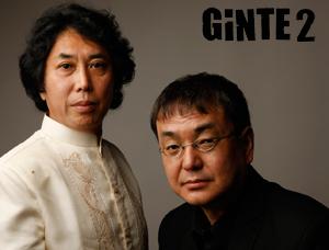 本日から二日間「GINTE2 里帰りライブ」