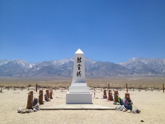 Manzanar National Historic Site 2015