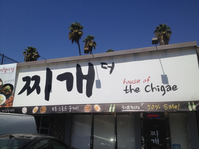 House of the Chige