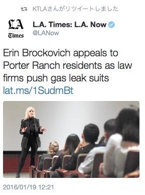 エリン・ブロコビッチ氏が公聴会に出席   ポーターランチ・ガス漏れ事故