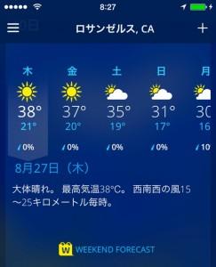酷残暑〜南加に熱波襲来中