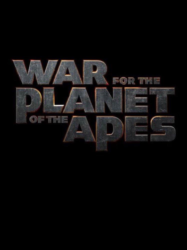 猿の惑星: 聖戦記 (War for the Planet of the Apes)