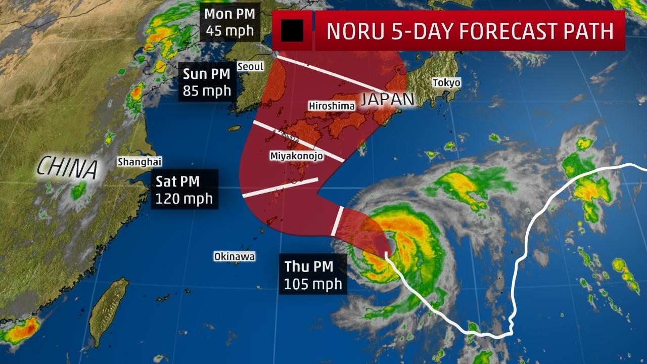 """ノロノロ台風5号の英語名は""""NORU""""(ノル)"""