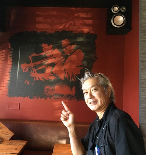 Jun Hiranno_Bar Uerukamu