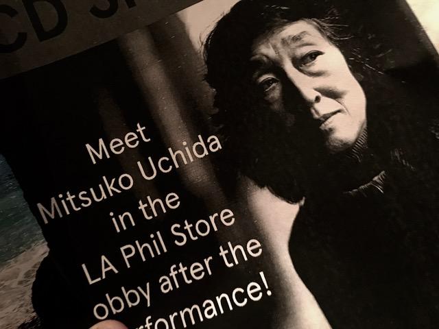 ウォルト・ディズニー・コンサートホールで内田光子さんのシューマンを鑑賞