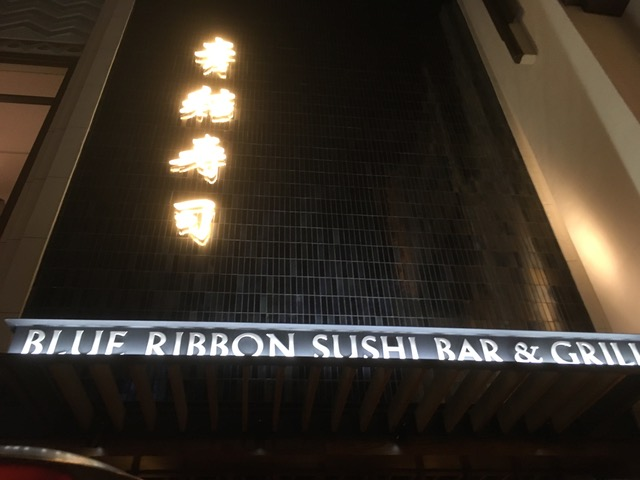 Blue_Ribbon_Sushi