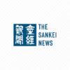 米国でインフルエンザ猛威 死者1万2000人 - 産経ニュース